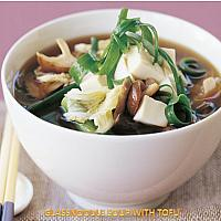 Glassnoodle Soup with Tofu
