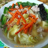 Tom Jued Moo Sub