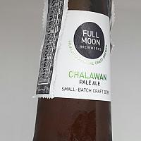 Chalawan pale Ale Phuket craft beer