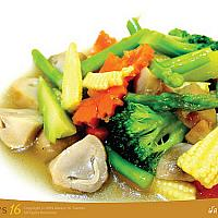 Fried mixed vegetable with oyster sauce (ผัดผักรวม)