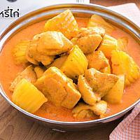 Kaeng Kari Kai,Neua,Moo,Goong or Seafood