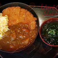 Tonkatsu kare rice
