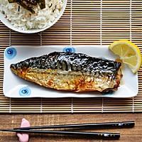 Mackerel Teriyaki