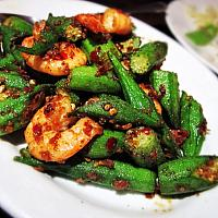 Okra with Shrimp
