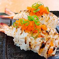 Spicy  Grilled Prawn Sushi