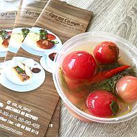 Salted barrel tomatoes (600 gr) / Помидоры солёные бочковые ( 600 гр)