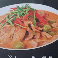 Panang Curry Chicken/pork