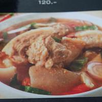 Tom yum chicken/Pork