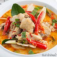 Spicy Chicken Soup (Tom Yum Gai)  chicken/Pork
