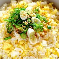 Egg Fried Rice (Small) #0045 (S)