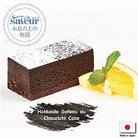Hokkaido Gateau Au Cheesecake