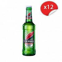Federbrau beer small