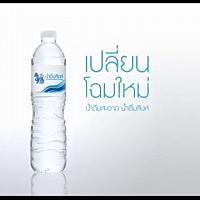 Water 550ml
