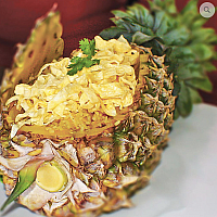 Rice Pineapple