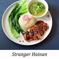 Hainan Stranger ( ไห่หนาน สเตรนเจอร์)