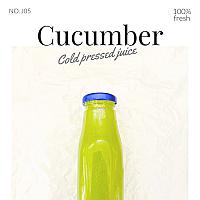 Cucumber Juice / น้ำแตงกวา