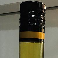 Aged White Wine Vinegar 500 ml PC0006