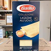 Lasagna Sheet Barilla 500g
