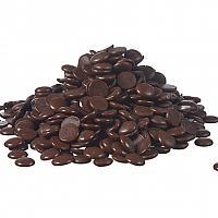 Dark Chocolate Buttons 58% 1kg
