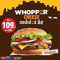 WHOPPER CHEESE (BEEF)