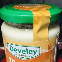 Horseradish Sauce Develey