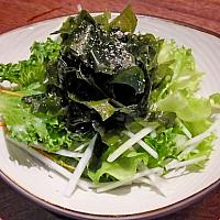 Seaweed Wakame Salad