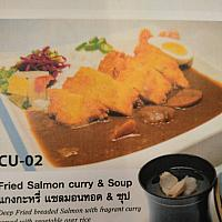 Fried Salmon curry & Soup