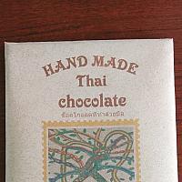 Homemade Chocolate 73% 100g.