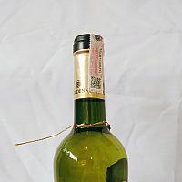 Organic White Wine  Loudenne