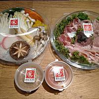 shabu pork set