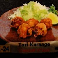 Tori karaage/ไก่ทอดคาราเงะ