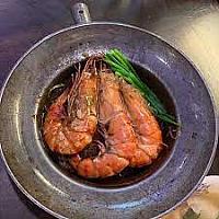 BAKE Tiger prawn & GLASS NOODLES