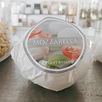 Mozzarella ball