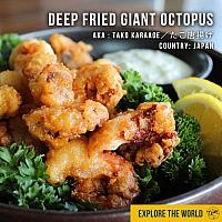 Deep Fried Giant Octopus