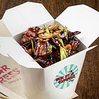 C2. KUNG PAO KING CHICKEN