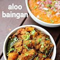 Aloo Baigan