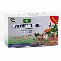Фито-чай АЛТАЙСКИЙ №18 ИММУНИТЕТ