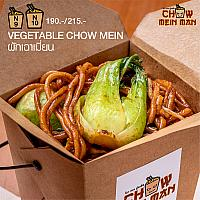 VEGETABLE CHOW MEIN (SINGLE)