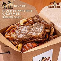 BLACK PEPPER BEEF CHOW MEIN (SINGLE)