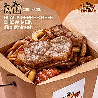 BLACK PEPPER BEEF CHOW MEIN (FAMILY)