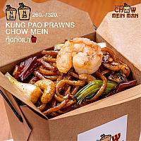 KUNG PAO PRAWN CHOW MEIN (SINGLE)