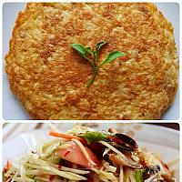 Sun Egg with Papaya Salad with Crab and Fermented Fish