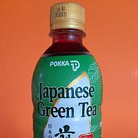 Japanese Green Tea - No Sugar