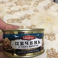 Печень и икра минтая Gold Fish 125г