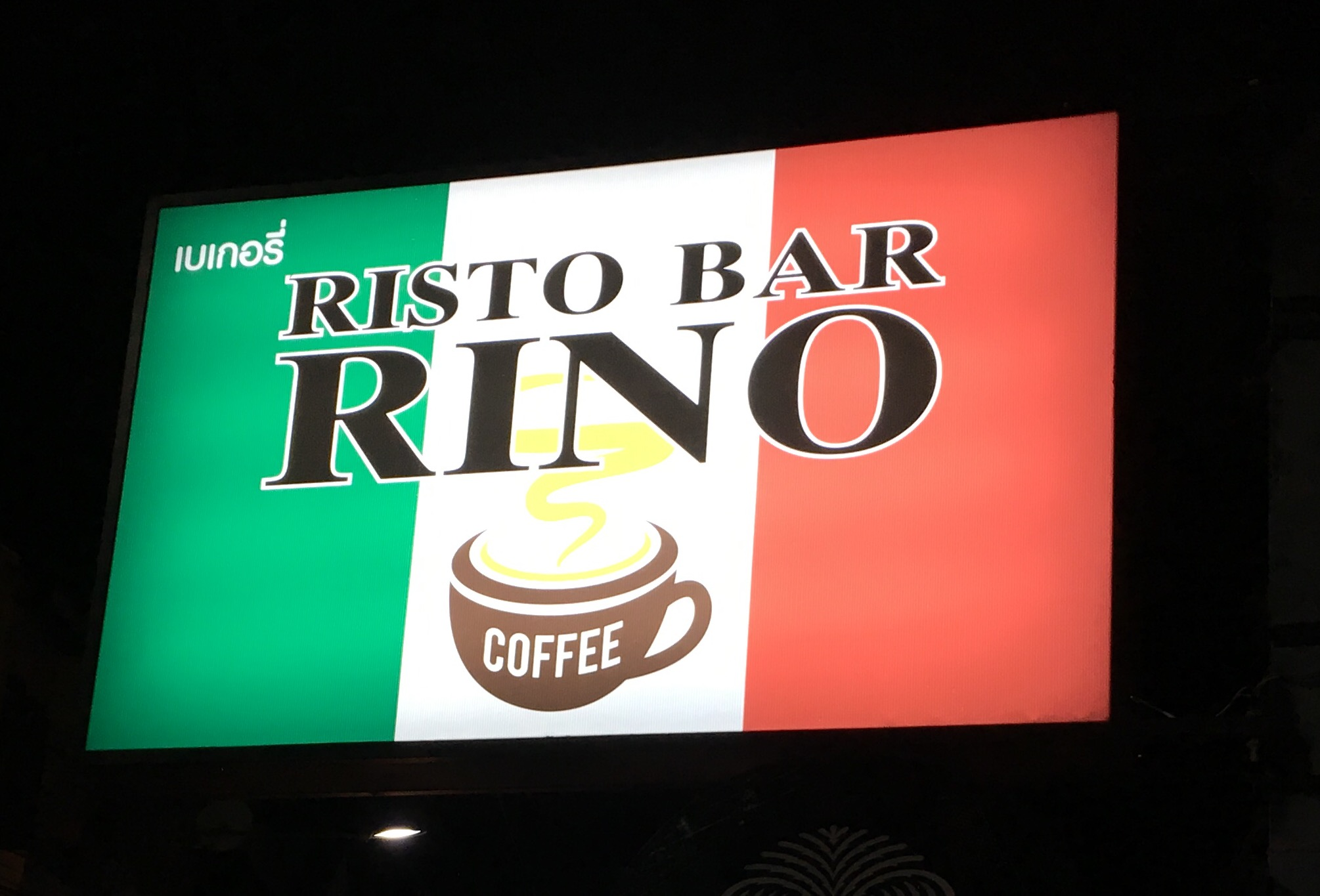 Risto Bar RINO