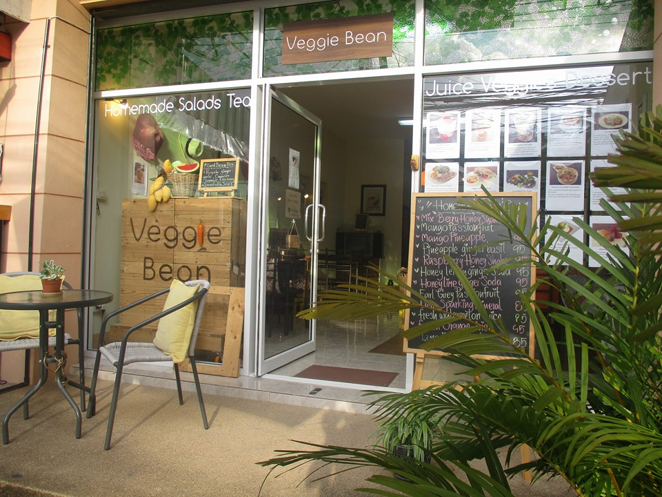 Veggie Bean Koh Samui