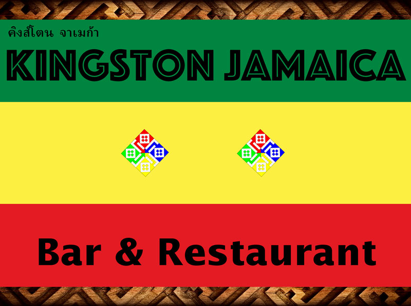 Kingston Jamaica Bar & Restaurant