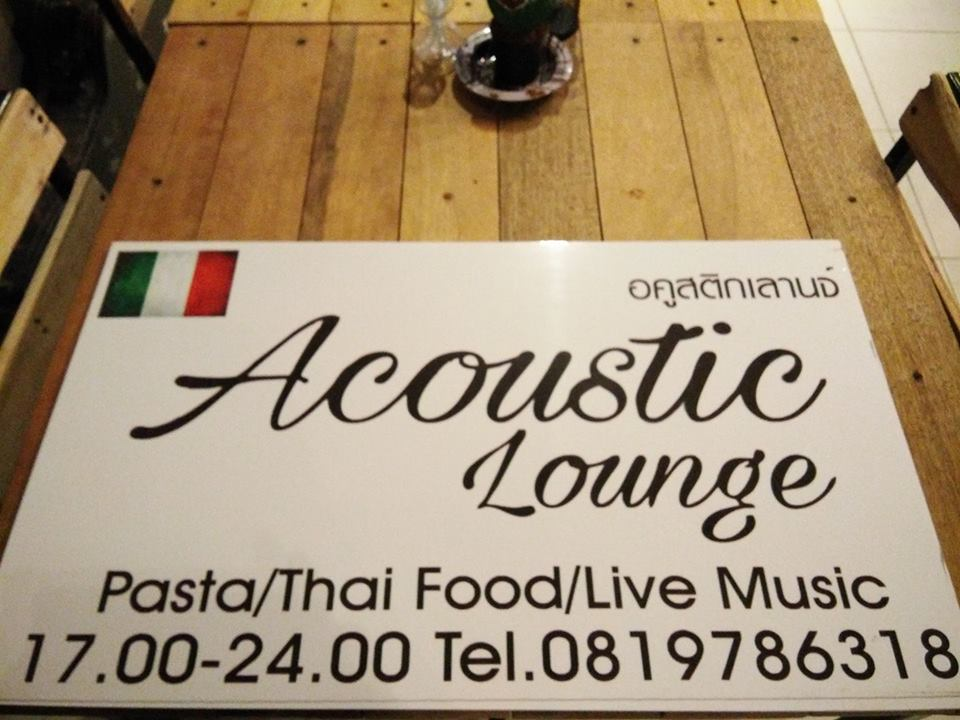 Acoustic lounge & Restaurant