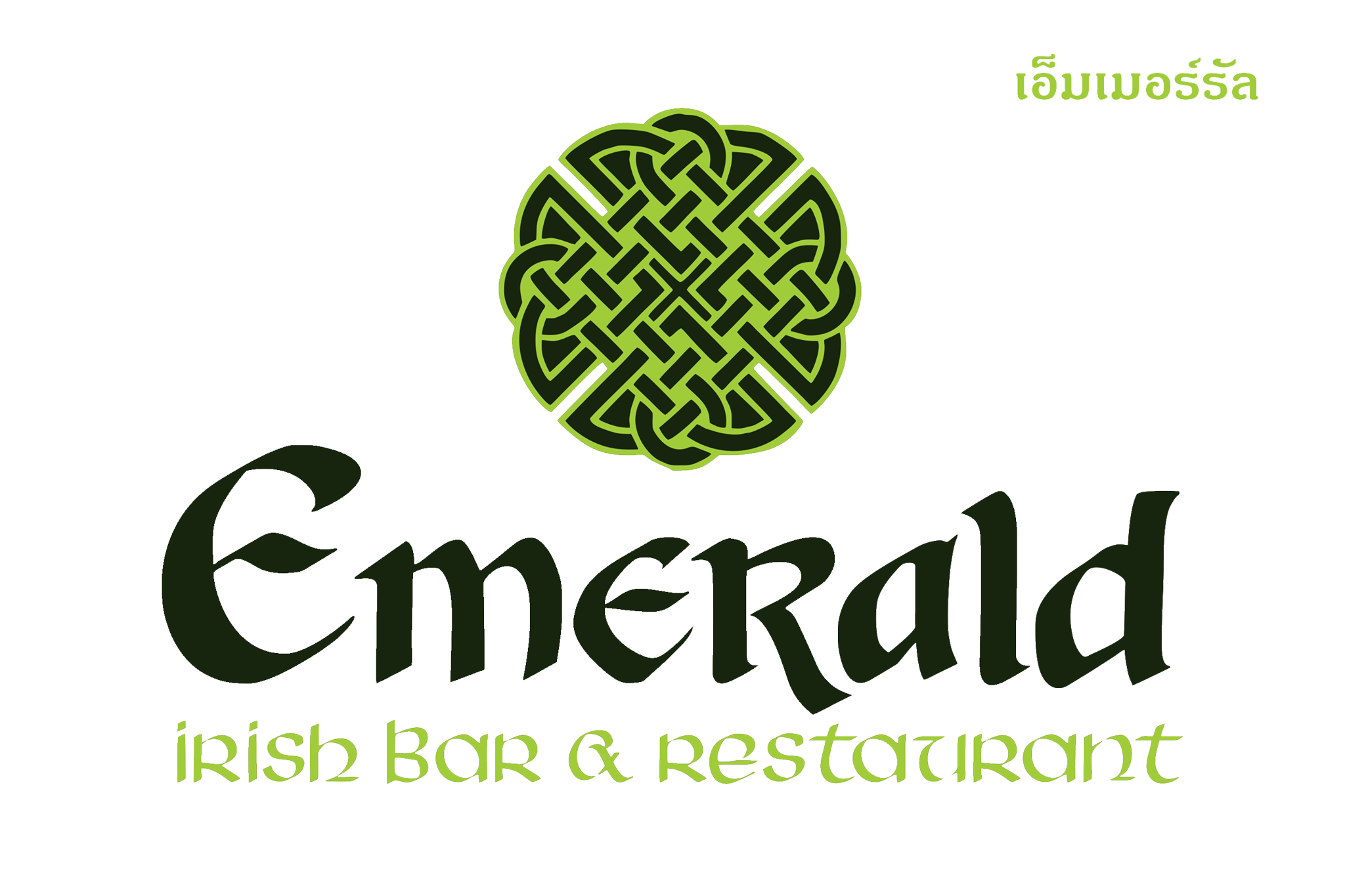 Emerald Irish Bar & Restaurant
