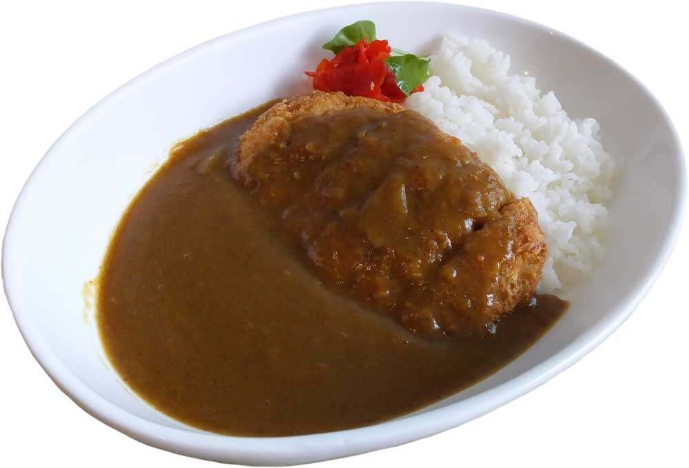 Japanese Curry with Rice